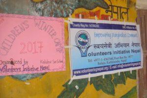 Children's Winter Camp notice at School gate