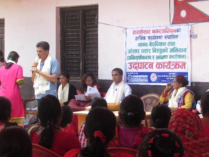 inaugration program organised by VIN